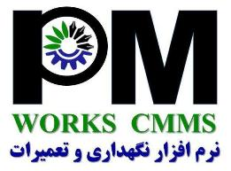 PMworks CMMS